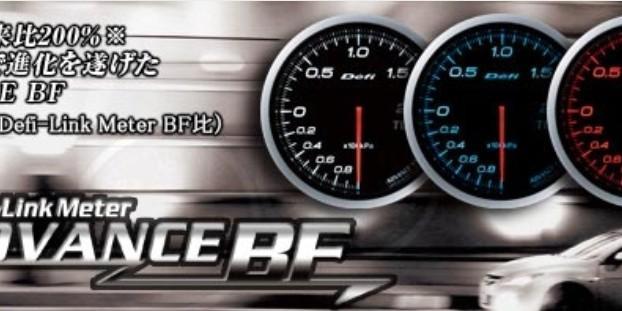 Defi Advance BF 淘寶款 水溫油溫油壓 一套三隻 白色底光