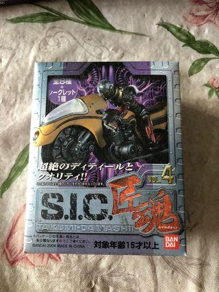 SIC 匠魂 4 - 電腦奇俠 電腦女俠 電單車 A+B 2隻 (彩色)(不是 幪面超人 kamen rider)