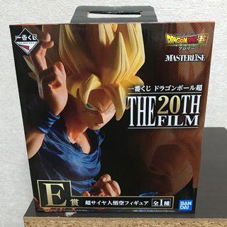龍珠 Dragon Ball 20TH 一番賞 E賞