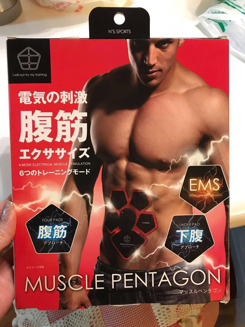 腹肌訓練 肌肉 電流儀 免運動