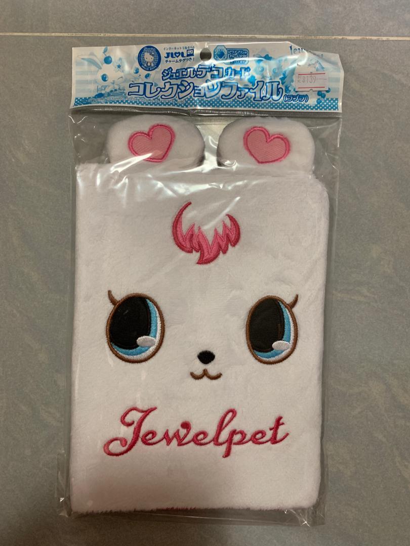 寶石寵物 jewel pet 卡片套 card holder