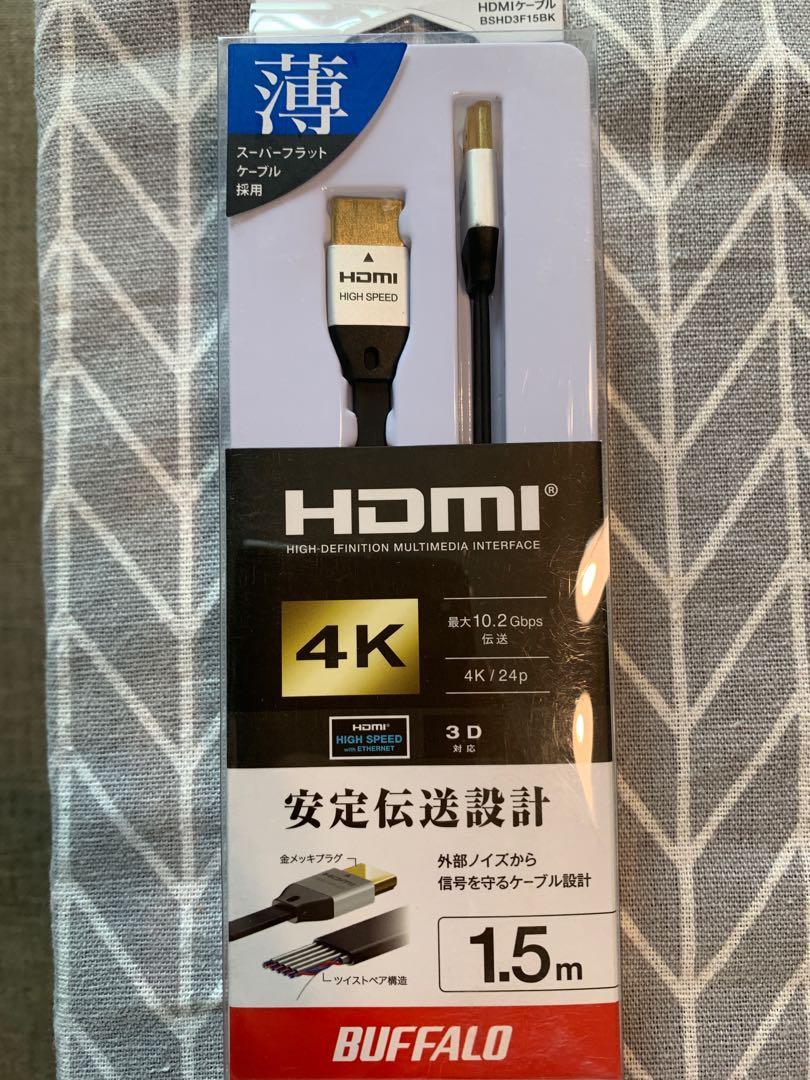 (全新) New 100% 日本Buffalo HDMI 線 1.5m 4K