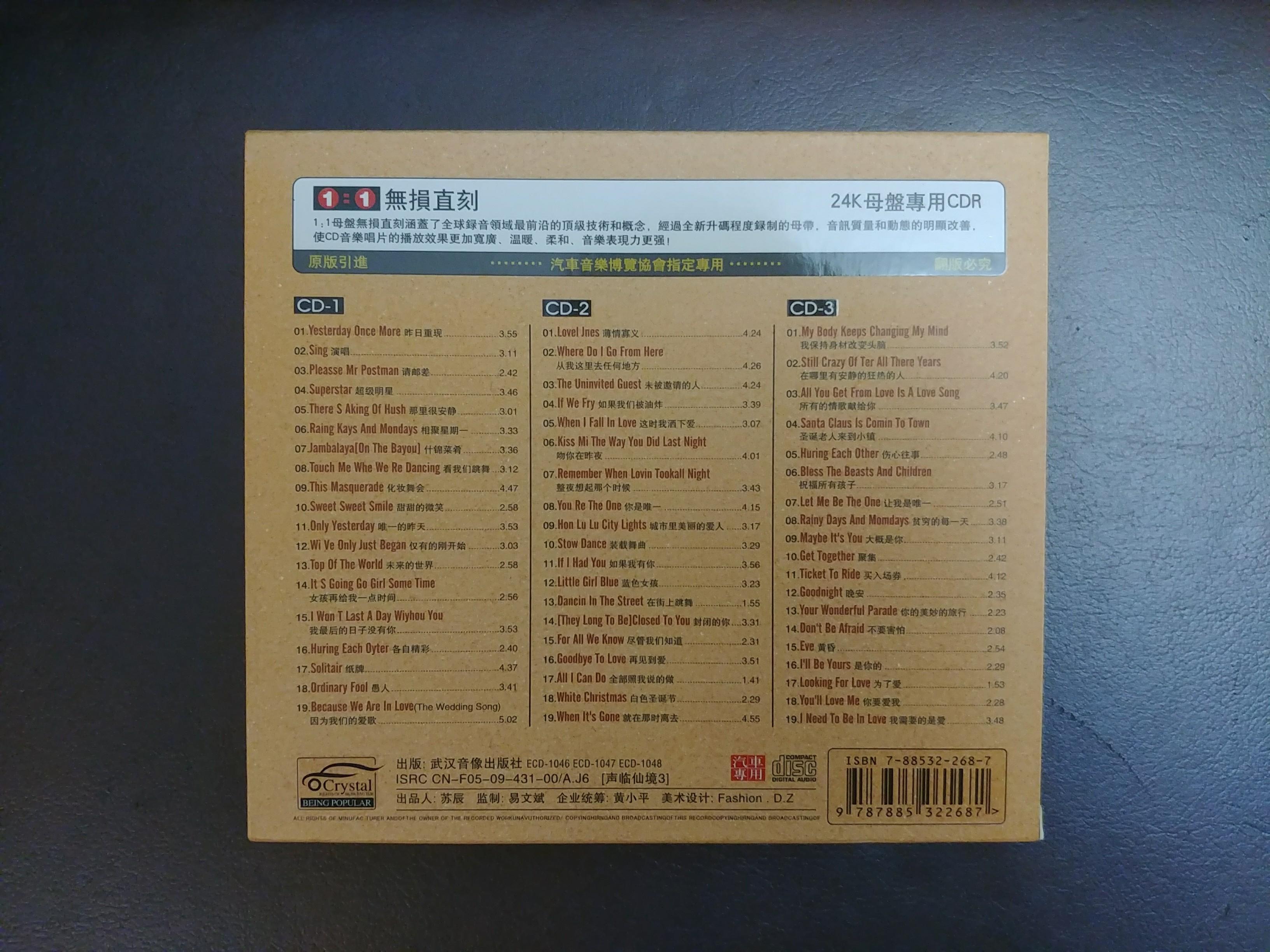 Carpenters Story 集錦無損高清3CD珍藏