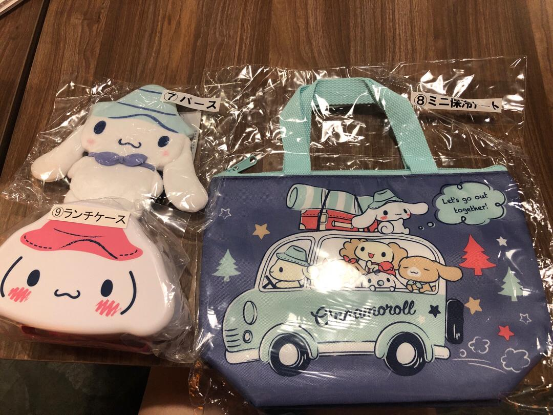Cinnamoroll Kuji Bundle Set
