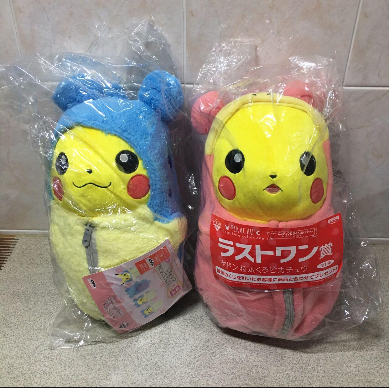 Ichiban Kuji 2019 Pokemon Collection Pikachu Plush Doll A Prize BANDAI