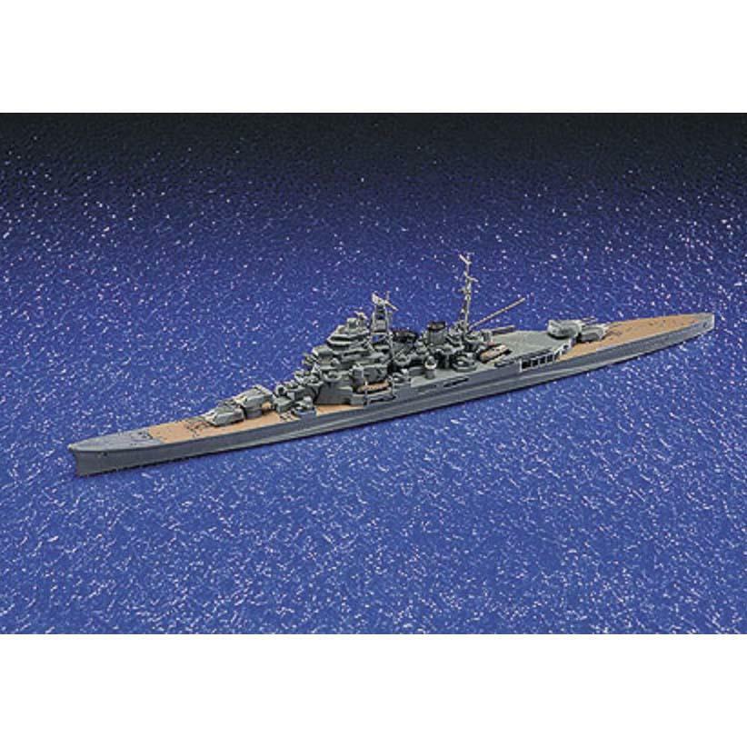 IJN heavy cruiser Maya