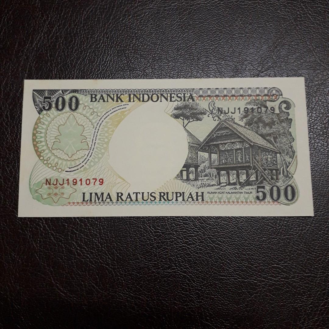 Indonesia 500 Rupiah 1992