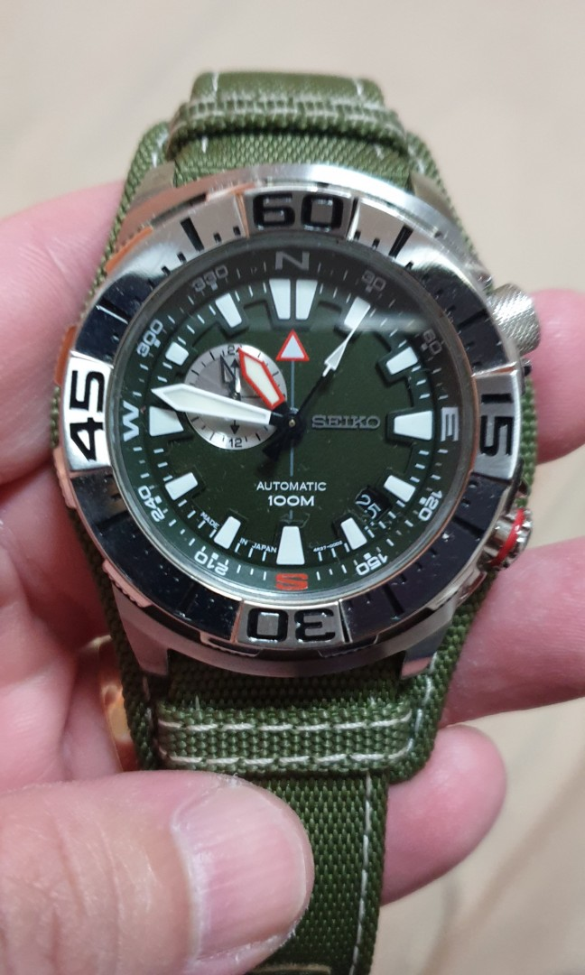 Seiko Limited Edition Watch!