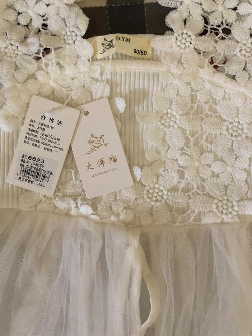 White dress (NEW)