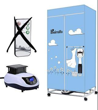 Bairuifu Intelligent clothes dryer (foldable) - clothing dryer intelligent wireless remote control operation, PTC + negative ion sterilization safe and efficient