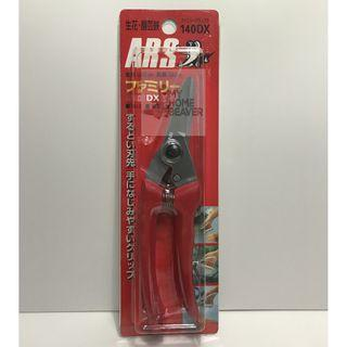 BN ARS Pruning Shear | Made In Japan