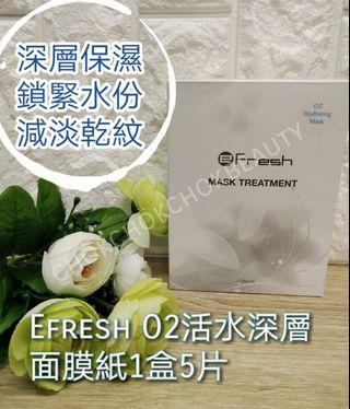 設門市 99元盒瑞 士 專 業 護 膚 品 牌  eFresh  專 業 精 華 面 膜 系 列  Mask Collection  O2 活水深層面膜