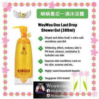 🚚 Wowo Last Drop Shower Gel (380ml)