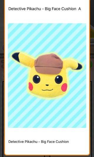 神探比卡超 攬枕 detective pikachu plush
