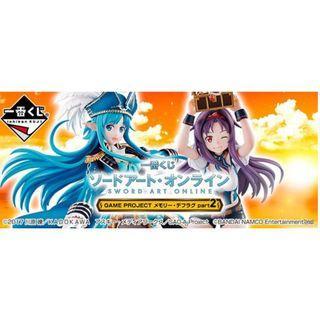 預訂」Banpresto SAO Sword Art Online 刀劍神域 一番賞海盜海外版 Part2  Asuna亞絲娜/Yuuki有紀