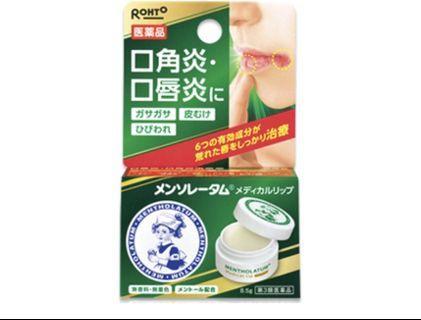 Mentholatum Medical Lip Balm