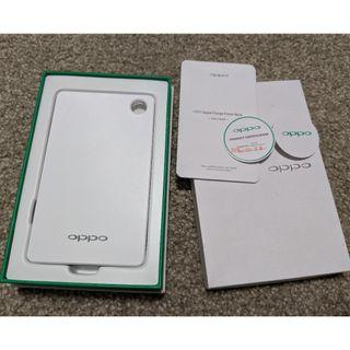 White Oppo portable power bank 6000mAh