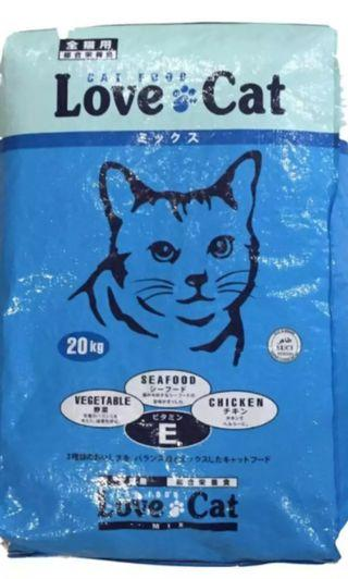 Cat Food Love Cat 20kg free delivery