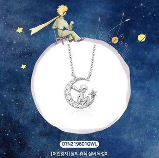 OST x little prince necklace