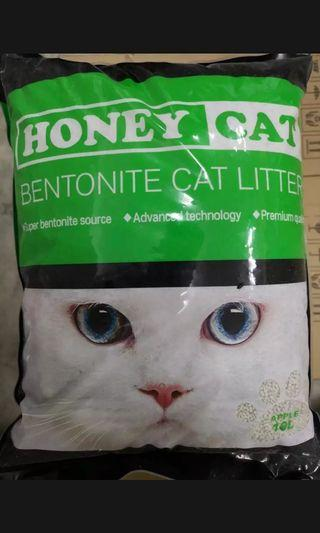 Cat litter 10L Coffee Lemon SS2 free delivery