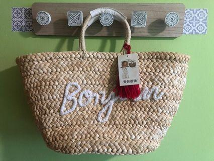 Beautiful Large Summer Beach Drawstring Straw Tote (New With Tag)