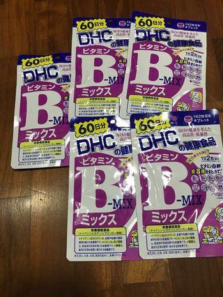 DHC Vitamin B Mix 60Days Pack