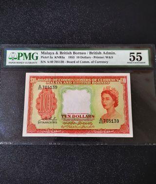👸 1953 Malaya & British Borneo Queen Elizabeth II $10 Banknote~PMG 55 About Uncirculated