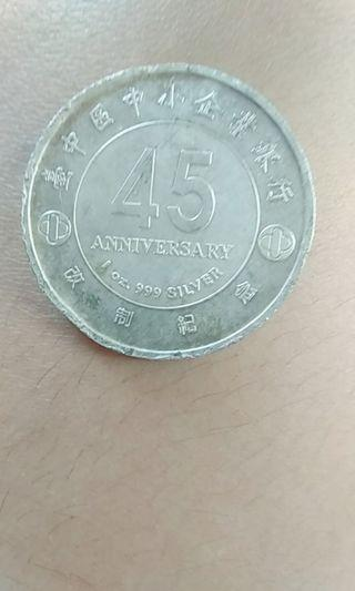 silver coin anniversary 45 taichung commercial bank