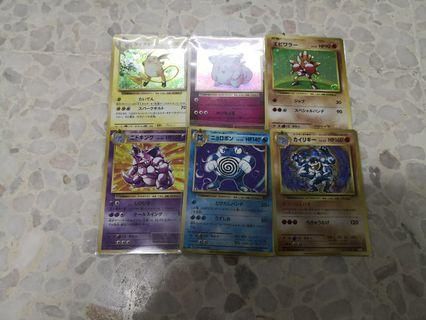 Pokemon loose card japanese lot