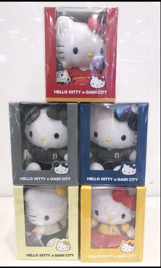 Hello Kitty Gain City Exclusive Collaboration (For Charity)