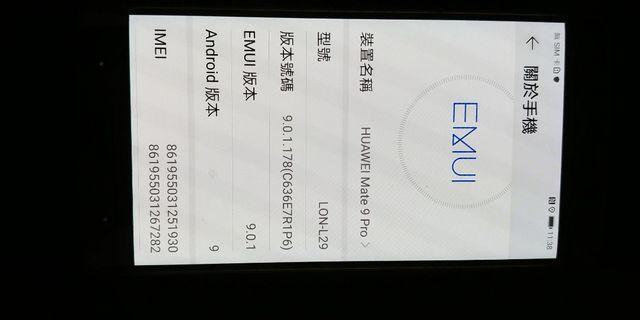 华為Mate9pro金色行貨双卡6x128GB淨機無保養可交換
