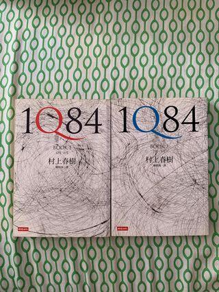Haruki Murakami 1Q84 Chinese version