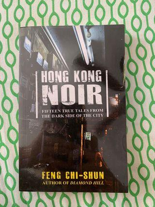 Hong Kong Noir (short stories)