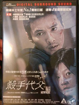 The man from nowhere dvd 殺手代父大叔廣東話配音