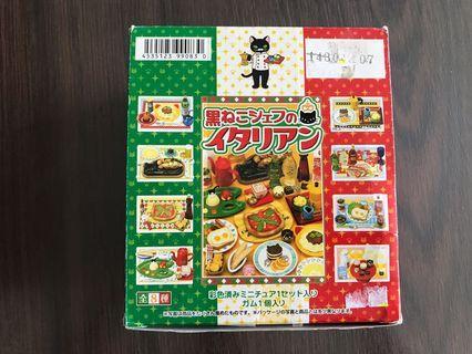 💯 % 🆕 絕版Mega House 菓子食玩(黑🐱).全8盒,未開啓