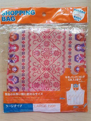 New foldable shopping bag