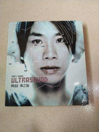 陶喆 樂之路 2CD (無歌詞)