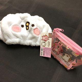 Kanahei hair towel wrap & small pouch