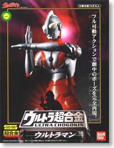 🚚 Ultraman chogokin gd-58