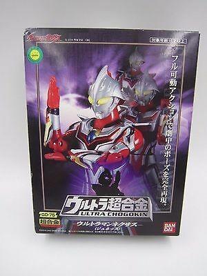 Ultraman chogokin gd-75