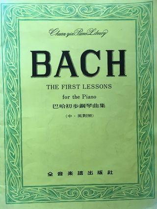 Chuan-yin Piano Libraiy BACH THE FIRST LESSONS for the Piano