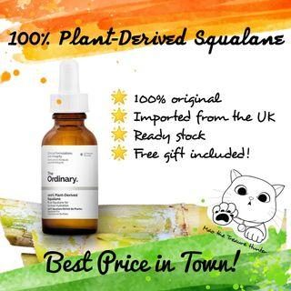 READY STOCK❤️ The Ordinary 100% Plant-Derived Squalane