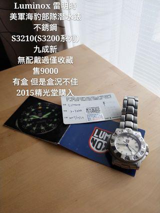 Luminox 雷明時 美軍海豹部隊潛水錶不銹鋼 S3210(S3200系列)