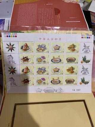 China Mid Autumn Edition Stamps Collection 2006