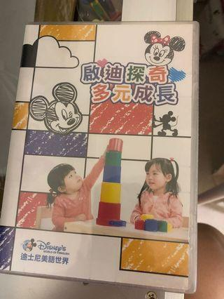 迪士尼美語世界 體驗版