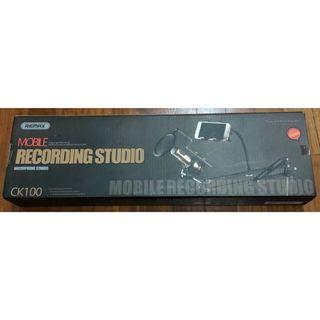 原裝 100% 全新 Remax CK100 Mobile Recording Studio 手機 iphone 移動錄音棚 microphone stands 錄音 samsung sony ipad stand mini mic