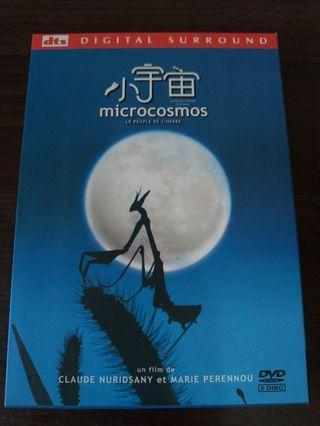 小宇宙 Microcosmos