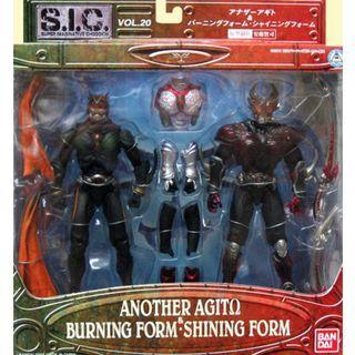 Bandai SIC 20 Kamen Rider Agito - Another Agito & Shining Burning Form New
