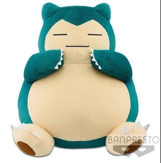 Pokemon - Snorlax Super Big Plush (Japan)