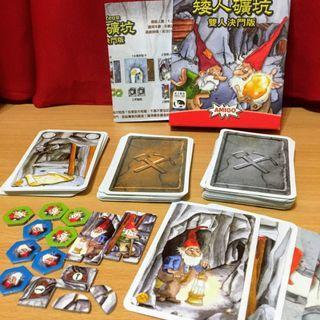桌遊 雙人決鬥版 金礦矮人礦工紙牌中文版 矮人雙人對決